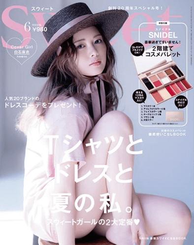 ジューシージョリーが雑誌「sweet(スウィート) 2019年6月号」に掲載されました