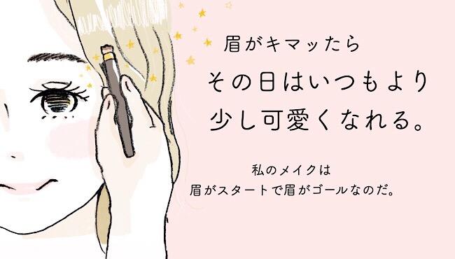 眉毛の黄金比率を知ろう!正しい眉毛の剃り方と書き方